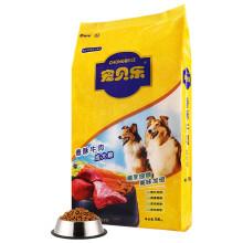 宠贝乐成犬宠物狗粮9.6kg