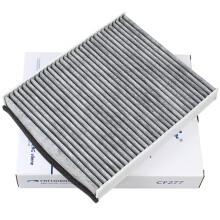 科德宝(micronAir每刻爱)活性炭 空调滤芯|滤清器 福特 福睿斯|13-18款翼虎 空调格