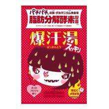 海囤全球日本BISON爆汗汤入浴剂泡澡浴盐 含分解脂肪酵素发汗 热感果香去角质60g/袋(品牌授权)