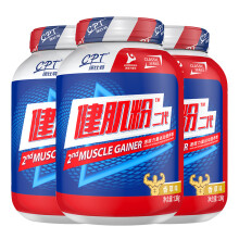 【康比特旗舰店】健肌粉二代增肌粉 瘦人增重增肥健身乳清蛋白粉 3磅巧克力味