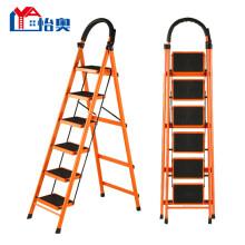 怡奥 梯子 人字梯 折叠梯 家用加厚折叠六步梯
