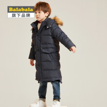 巴拉巴拉旗下巴帝巴帝潮流童装冬装男女童长款羽绒服 藏青800 130cm