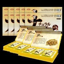 日研日本超浓缩纳豆激酶2500FU日本原装进口 10盒赠辅酶3瓶