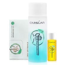 卡姿兰(Carslan)清肌净源卸妆套装(赠品随机)温和无刺激卸妆油卸妆水
