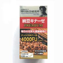 海囤全球              日本野口医学研究所纳豆精 纳豆激酶 PREMIUM 4000FU