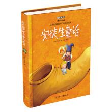 安徒生童话(儿童注音美绘本)