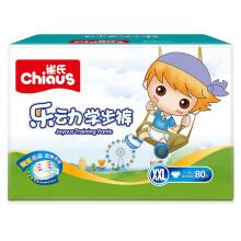 雀氏(Chiaus)乐动学步裤(男女通用)特大号XXL80片(16kg以上)