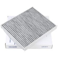 科德宝(micronAir每刻爱)活性炭 空调滤芯|滤清器 雪佛兰 新科鲁兹|探界者|科沃兹 空调格
