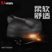 Move iron 自行车坐垫座鞍山地车座垫舒适柔软大屁股加厚通用车座子骑行装备