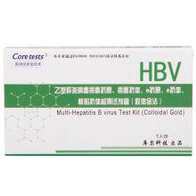 库尔 HBV 乙型肝炎病毒检测试纸 1人份