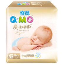 奇莫(Q-MO)魔法呼吸婴儿纸尿裤新生儿NB86片