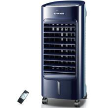 康佳(KONKA)KF-LY08-T遥控冷风扇/单冷空调扇/冷风机/电风扇