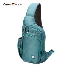 卡拉羊男士胸包休闲斜挎包运动男单肩包韩版胸包商务休闲胸包CX4092 深绿色