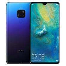 华为(HUAWEI) 华为mate20 手机 极光色 全网通 6GB+64GB 官方直供送好礼