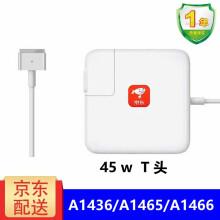 苹果笔记本电脑充电器Mac book air pro45w60w 85w Mac电源适配器适用于原装 A1436/A1465/A1466 45w
