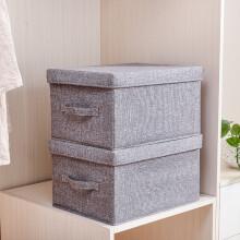 百草园(bicoy)分盖收纳箱整理箱 衣服杂物收纳盒储物箱可折叠28L 2个装 摩卡灰