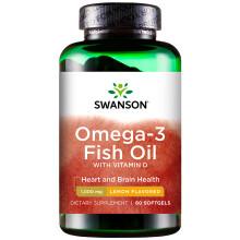 斯旺森 鱼油DHA含维生素D 含EPA补脑防三高 柠檬味不腥 新鱼油 含VD 60粒