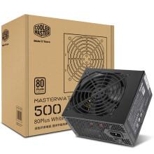 酷冷至尊(CoolerMaster)额定500W MASTERWATT LITE 500W电源(80Plus白牌/全台系电容/85%效率/三年换新)