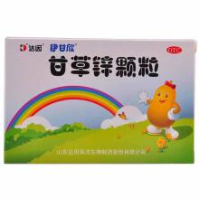 伊甘欣 甘草锌颗粒1.5g*10袋 儿童补锌 厌食 异食癖 生长发育不良 口腔溃疡