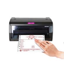 映美FP-612k 平推票据 发票 增值税 普通发票 针式打印机