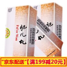 同仁堂 肥儿丸 3g*10丸/盒 2盒