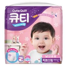 可帝宝(Cutie Quilt)拉拉裤XL(13-18公斤)20片(韩国原装)