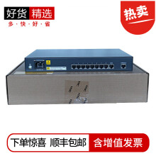 华三(H3C) SMB-ER3108G-CN 新一代企业级路由器