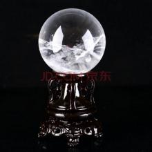 妃晶 白水晶球摆件 天然水晶球摆件风水球摆件 紫水晶粉水晶球 家居饰品时尚家用摆件 白球12cm