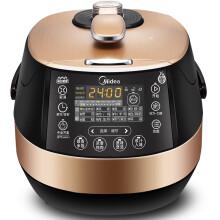美的(Midea) 电压力锅5L 双胆高压锅 不锈钢内胆 韩式电脑版压力锅PSS5050XL