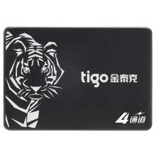 金泰克(Tigo)S300 480G SATA3 固态硬盘