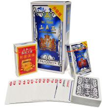 三A扑克牌 3a纸牌防作弊黑芯纸 1条装 三A王 9888一条10副