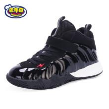 巴布豆童鞋 男童棉鞋新款冬季加绒加厚儿童二棉鞋男童运动鞋206585201 黑色 36