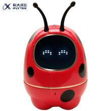 科大讯飞金龟子机器人儿童教育陪伴语音早教益智智能机器人 红色
