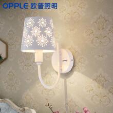 欧普照明(OPPLE)现代简约精致创意圆形楼梯过道墙灯壁灯卧室设计师壁灯具 E14光源另购