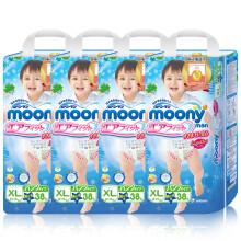日本尤妮佳(Moony)婴儿裤型纸尿裤(男)加大号XL38片(12-17kg)大箱装(官方进口)