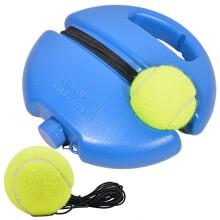 靓健网球训练器 单人初学网球练习 训练网球2个+底座 蓝色