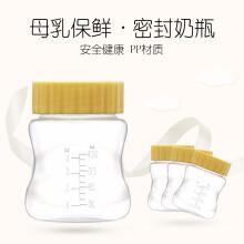 好女人(HORIGEN) PP宽口奶瓶 储奶瓶  120ml贮存奶瓶 3个装