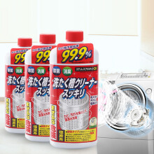 家の物语(KATEI STORY) 日本进口洗衣机槽专用清洗剂清洁剂内筒除垢除味剂 550g