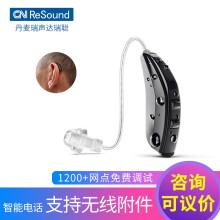 瑞声达 Verso瑞聪5耳背式助听器VO561-DRW、VO567、VO588-DW VO567-DW 100分贝