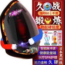 RENDS飞机杯加热全自动男用阴茎锻练自慰器智能加温电动脉冲按摩震动经减低龟头敏感度情趣成人用品 三代----双震动加热脉动