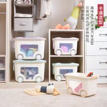 百草园收纳箱儿童玩具收纳整理箱 中号蓝色储物箱带可视窗滑轮塑料箱