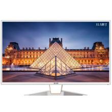 艾尔莎(ELSA)E32B300WH FHD 31.5英寸液晶显示器 IPS 不闪炫丽屏 广视角 HDMI+DVI+VGA接口