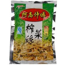 阿高 榨菜丝 榨菜 咸菜 60g/袋