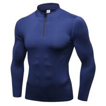 FNMM 男款长袖运动卫衣 健身跑步训练长袖 半拉链弹力速干立领卫衣 藏青色 S