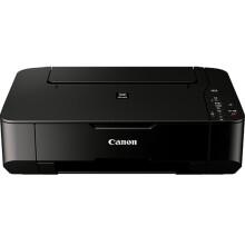 佳能(Canon)MP236 入门彩色喷墨一体机(打印 复印 扫描)