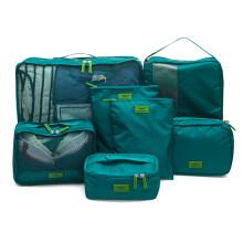 乐活MSquare旅行套装 多功能大容量衣物收纳袋行李箱拉杆箱 户外旅行用品七件套 湖水蓝七件套