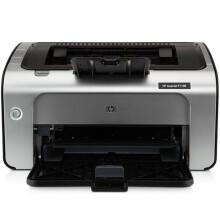 惠普(HP) P1108黑白激光打印机 A4打印 小型商用打印 升级型号104a/104w 同款体验型号P1106