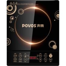 奔腾(POVOS)电磁炉电磁灶嵌入式电磁炉CH2016
