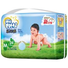 菲比(Fitti)乐玩裤 中号M26片 拉拉裤【6-11KG】