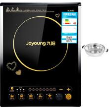九阳(Joyoung) 电磁炉按键式JYC-21ES55C
